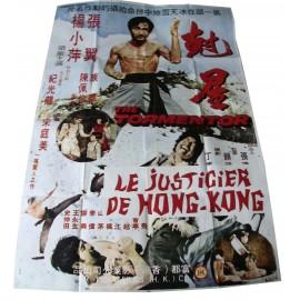 Le justicier de Hong Kong