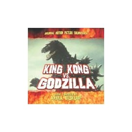 King Kong vs. Godzilla Soundtrack