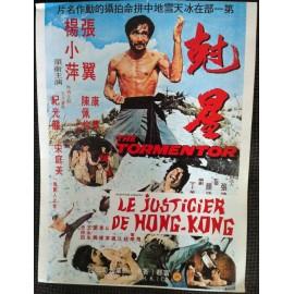 The Tormentor Le Justicier De Hong-Kong - Synopsis