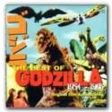 The Best of Godzilla 1954-1975 (Akira Ifukube) Soundtrack CD