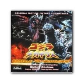 Godzilla versus Megaguirus (Michiru Ohshima, Akira Ifukube) Soundtrack CD
