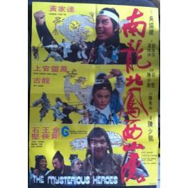 THE MYSTERIOUS HEROES - Affiche originale - 1978 - Shao-Peng Chen, Lingfeng Shangguan, Kang Chin, Cliff Lok