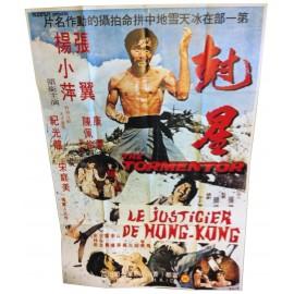LE JUSTICIER DE HONG-KONG (THE TORMENTOR) - Affiche originale - 1973 - Ting Mei Sung, Yi Chang, Hsiao-Ping Yang, Li Tung