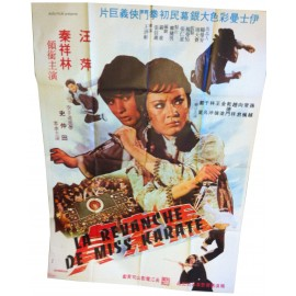 LA REVANCHE DE MISS KARATE - Affiche originale - 1973 - Hung-Chang Wang, Ping Wang, Charlie Chin, Chung Tien Shih
