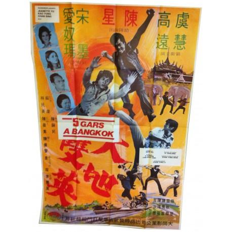 5 GARS A BANGKOK - Affiche originale - 1973 - Chen Hung-man, Kao Yuan, Chen Sing, Tien Feng, Lo Tok