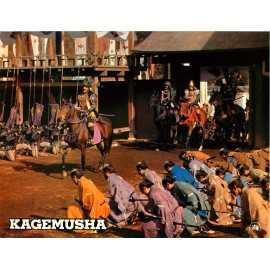 KAGEMUSHA - 1980 - Akira Kurosawa, Tatsuya Nakadai, Tsutomu Yamazaki