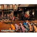 KAGEMUSHA - Photo exploitation - 1980 - Akira Kurosawa, Tatsuya Nakadai, Tsutomu Yamazaki